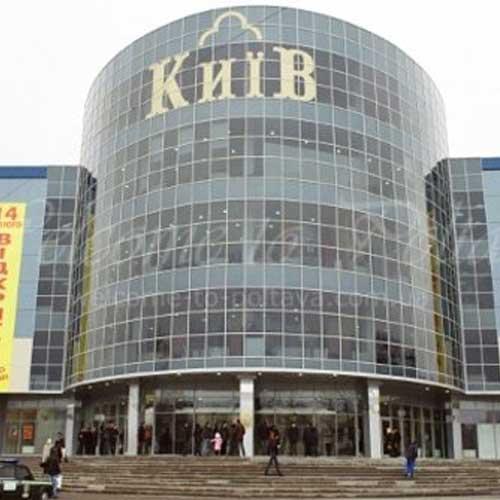 مراکز خرید اکراین