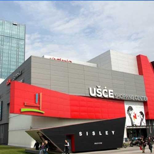 مراکز خرید صربستان